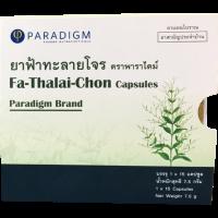 Fa-Thalai-Chon Capsule Paradigm Brand (blister)